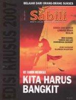 resized_150x196_sabili