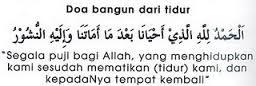 Doa setelah tidur.jpeg